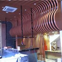 PV型铝方通、仿古木纹铝方通
