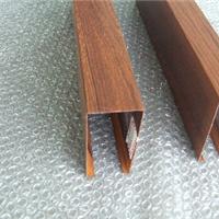 广东铝方通、 木纹铝方通