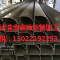 扇形管厂家/扇形管在线生产厂商