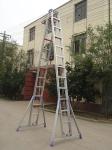 临沂兰清金属梯具厂
