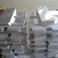 [小块铝板超市]上海宝杲实业发展有限公司