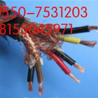 供应国标信号电缆 DJVVP 4*2*1.0mm2