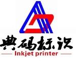 上海典码科技有限公司