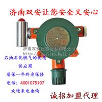 供应上海可燃气体报警器  赠气体检测仪主机