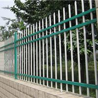 直销锌钢护栏 厂家定制三横栏锌钢护栏