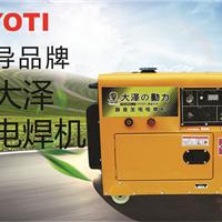 350A静音柴油发电电焊机特点