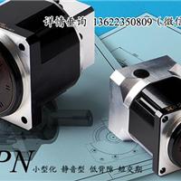 供应日本哈默纳科HPN高精密行星齿轮减速机