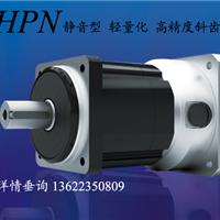 供应HPN减速机HPN-40A-05高精度行星减速机