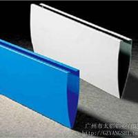 供应海南U型铝方通,型材铝方通,铝方管
