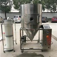 供应低温喷雾干燥机 实验型喷雾干燥机