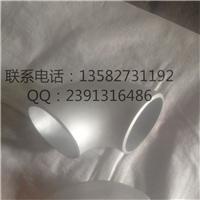 萍乡铝弯头 5052 6063 6061铝合金弯头