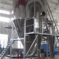 供应离心二流体喷雾干燥机 小型喷雾干燥机