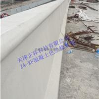 混凝土出现色差Z4-xf专业混凝土色差修复