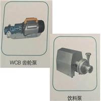 供内蒙古WCB齿轮泵和包头无密封液下泵