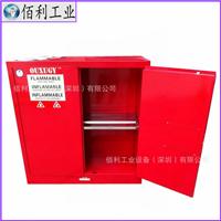 深圳防爆柜工业安全柜化学品柜