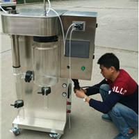 供应小型喷雾干燥机 实验型喷雾干燥机