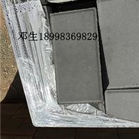 供应广州建菱砖厂家|建菱砖电话
