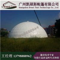 广州球形帐篷设计安装