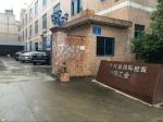 深圳市旭邦制造科技有限公司