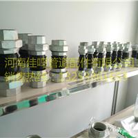 专业生产DN15油任丝扣橡胶软连接接头厂家