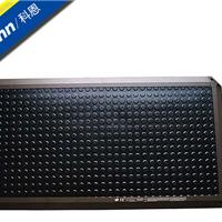 KSC4-1000*600mm 科恩安全地毯 尺寸可定制
