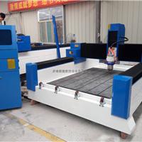 供应云南JK-1325石材电动雕刻机 质量优