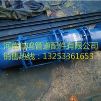 ZHN-H-II介质直流型注油式无推力套筒补偿器