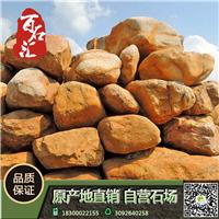 景观石路标石_旅游景区专用景观石