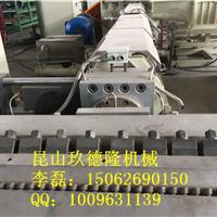 供应橡胶阻尼片材挤出机生产线厂家