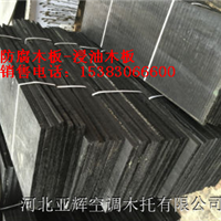 防腐木板、木方子