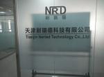 天津耐瑞德科技有限公司
