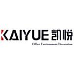 广州凯悦办公环境设计有限公司