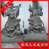 供应石雕四大天王门神雕塑四大天王雕像