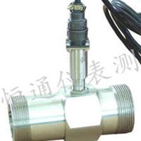 LWGY涡轮流量传感器原理