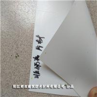供应1.5厚西牛皮cps-cl交叉强力膜防水卷材