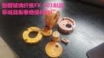 供应FX-501酚醛玻璃钢制品