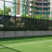 护栏网定做 热销优质小区运动场围网