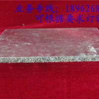 供应泡沫铝复合板 铝板 木板 泡沫铝异形件
