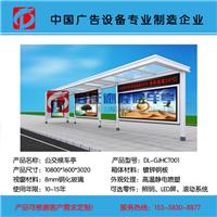 供应2016候车亭广告-公交候车亭生产厂家