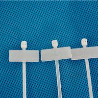 供应网线记号标牌扎带4x200mm方标牌扎带