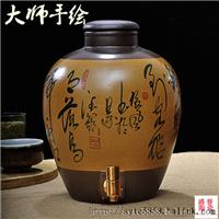 供应连云港陶瓷酒坛 10,50,100斤装酒缸