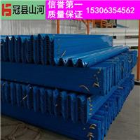 山东护栏板生产厂家--冠县山河交通