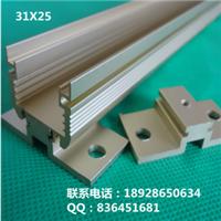 【厂家直销】LED洗墙灯铝外壳 、LED铝型材