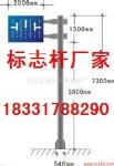 沧州博华交通设施制造有限公司
