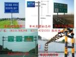 供应指路杆、交通指示牌立柱、公路标牌杆