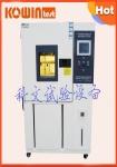 可程式恒温恒湿试验箱 可编程恒温恒湿机