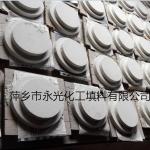 高温烧结的微孔陶瓷过滤板