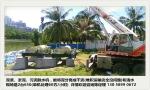 印染污泥脱水机
