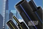 川科PE1.25兆帕管材450