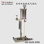 供应薄膜和纸袋纸张透气性和透气度检测仪